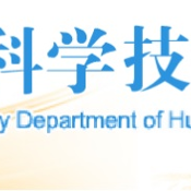 Science and Technology Department of Hubei Province